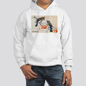 Cedar Waxwing Bird (Front) Hooded Sweatshirt