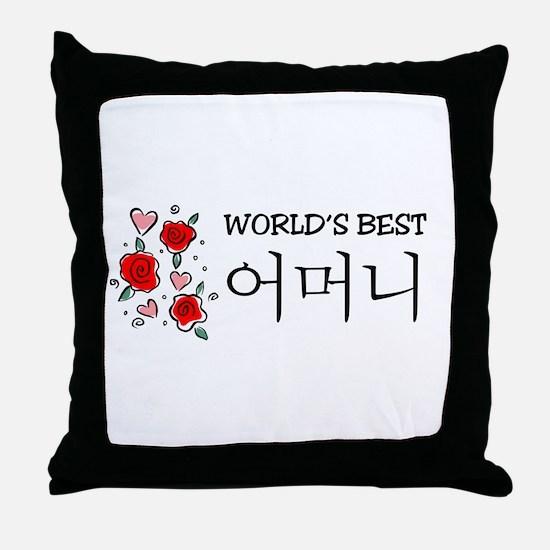 WB Mom [Korean] Throw Pillow
