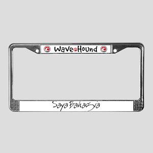 Saya Bahagia License Plate Frame