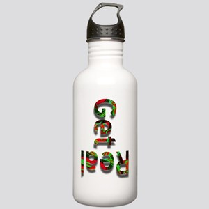 Get Real Stainless Water Bottle 1.0L