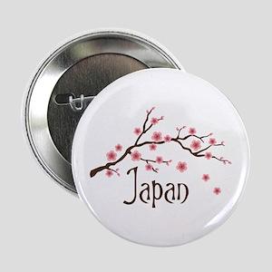 """Japan 2.25"""" Button"""