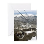 Sochi Greeting Card