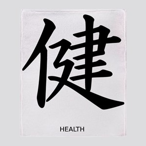 Health China Sign Throw Blanket