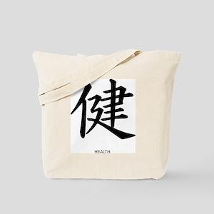 Health China Sign Tote Bag