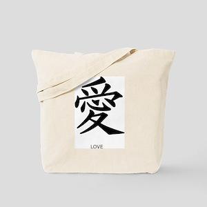 Love China Sign Tote Bag