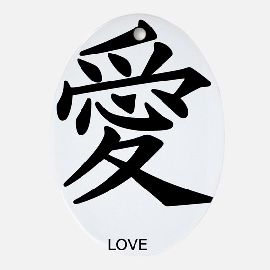Love China Sign Oval Ornament