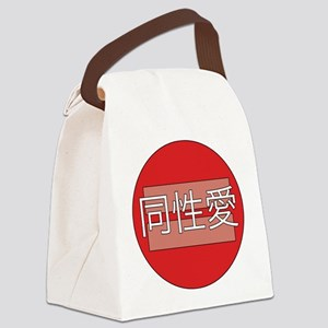 Marriage equality symbol Canvas Lunch Bag