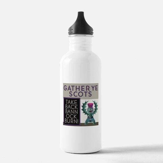 Gather Sports Water Bottle