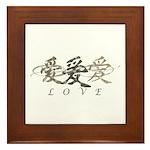 LOVE Framed Tile