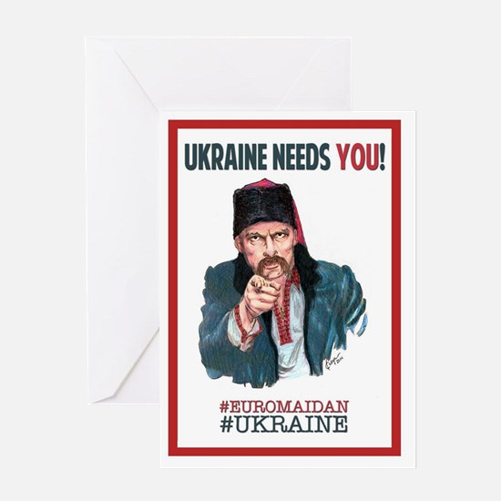 Ukraine Needs YOU! Greeting Card