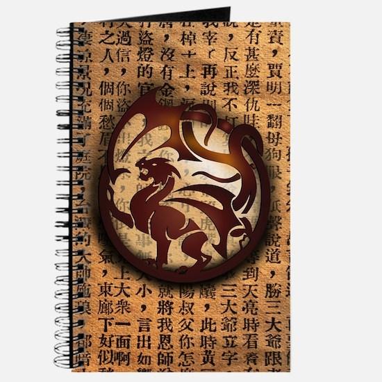 Ancient Dragon Journal