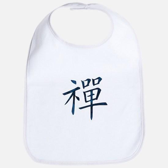 Zen Baby Bib