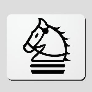 Knight Chess Piece Mousepad