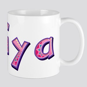 Kaiya Pink Giraffe Mugs