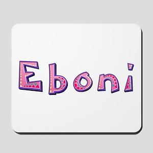 Eboni Pink Giraffe Mousepad