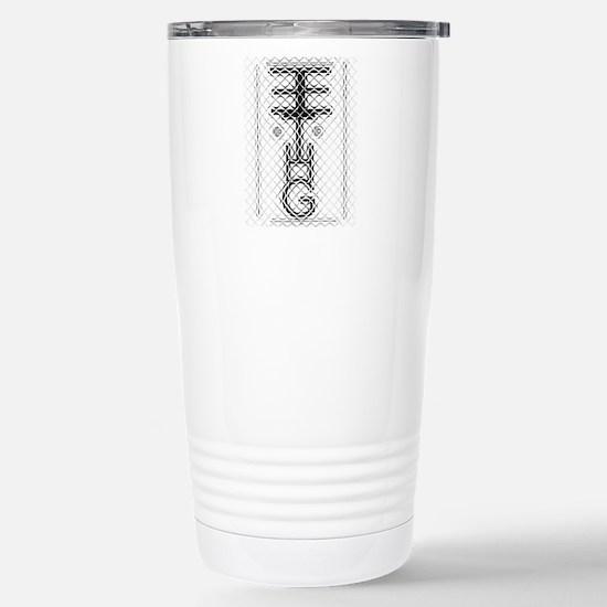 Eethg Corps Inc Travel Mug
