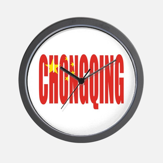 Chongqing Wall Clock