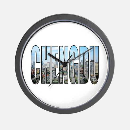 Chengdu Wall Clock
