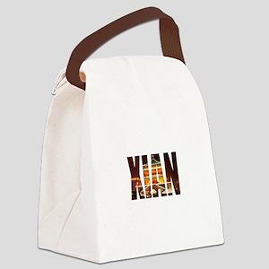 Xian Canvas Lunch Bag