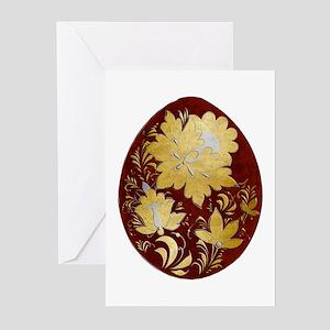Ukrainian Egg - 38 - Greeting Cards (Pk of 10)