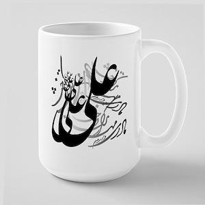 ali Mugs