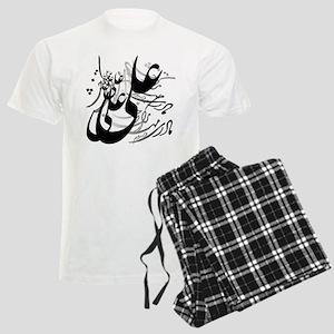 ali Pajamas