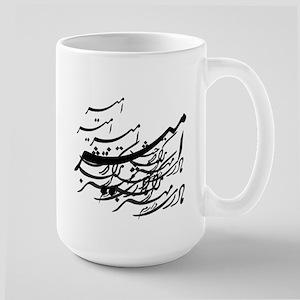 amir Mugs
