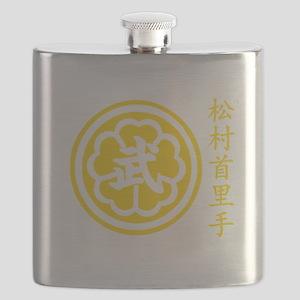 Matsumura Shuri-Te Flask