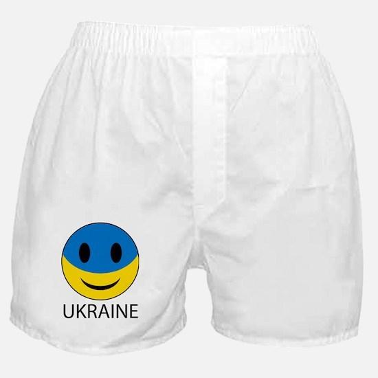 Ukrainian smiley face Boxer Shorts
