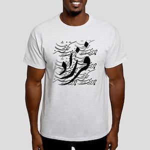 farzad T-Shirt