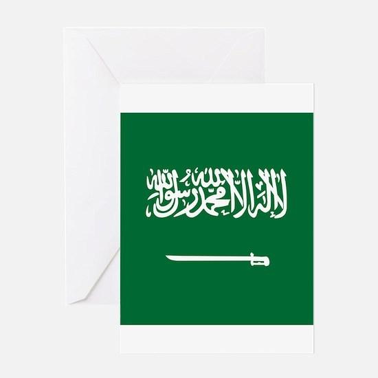 Flag of Saudi Arabia Greeting Cards