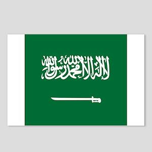 Flag of Saudi Arabia Postcards (Package of 8)