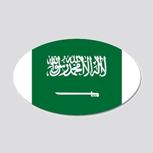 Flag of Saudi Arabia Wall Sticker