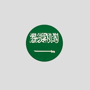 Flag of Saudi Arabia Mini Button