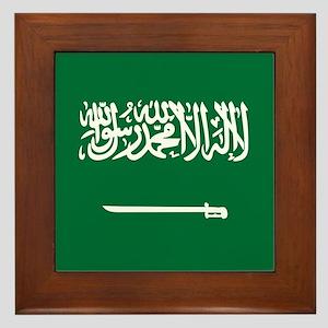 Flag of Saudi Arabia Framed Tile