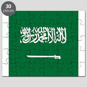 Flag of Saudi Arabia Puzzle