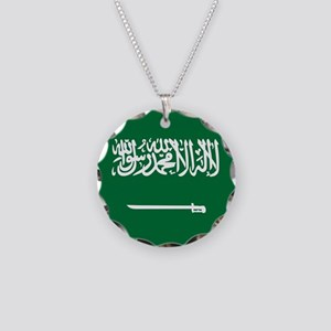Flag of Saudi Arabia Necklace Circle Charm