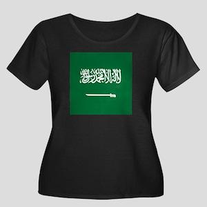 Flag of Saudi Arabia Plus Size T-Shirt