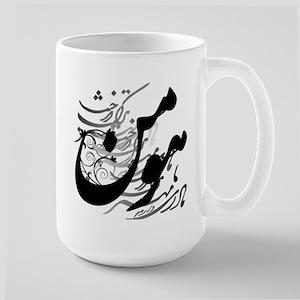 hooman Mugs