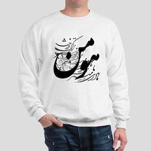 hooman Sweatshirt