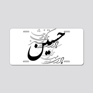 hossein Aluminum License Plate