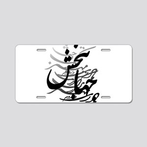 jahanbakhsh Aluminum License Plate