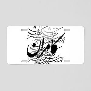 kamran Aluminum License Plate