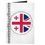 AGEN logo Journal