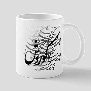korosh Mugs