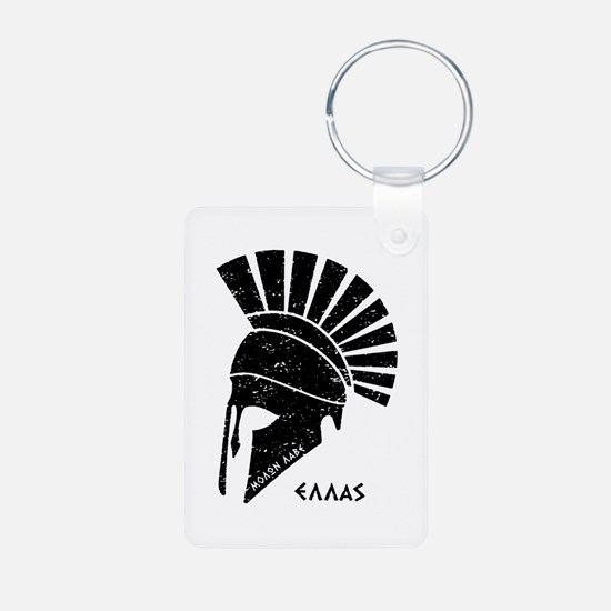 Greek warrior helmet Keychains