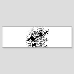 saeid Bumper Sticker