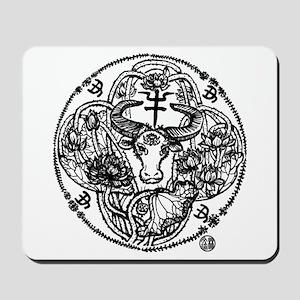 Chinese Zodiac – Ox Mousepad