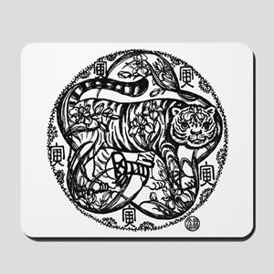Chinese Zodiac – Tiger Mousepad