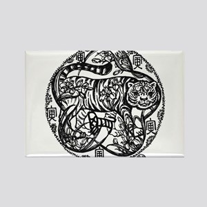 Chinese Zodiac – Tiger Magnets